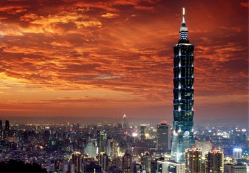 The world landmark-Taipei 101